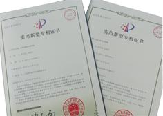 银玛激光机专利证书