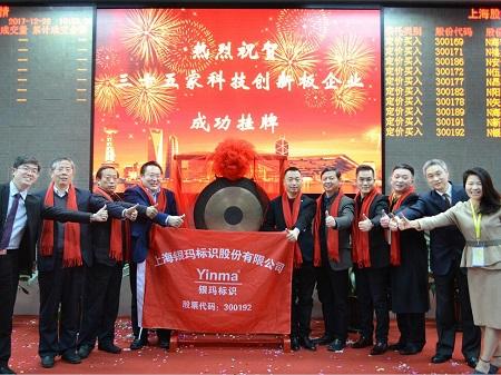 上海银玛精彩一刻