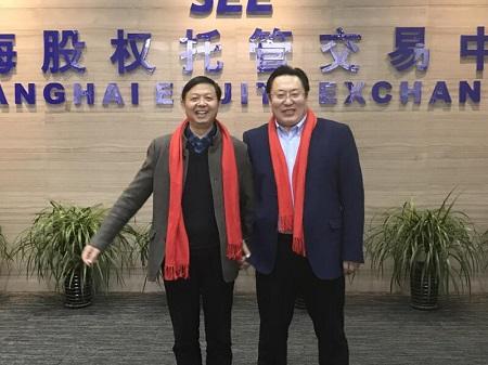 上海银玛合作伙伴