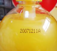 银玛标识饮料瓶喷印效果