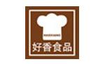 上海好香食品