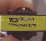 银玛标识小变压器喷样