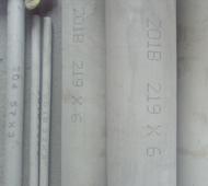 银玛标识不锈钢管喷码