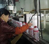 银玛标识精细化工包装喷码