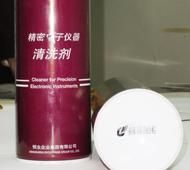 银玛标识喷雾罐喷印