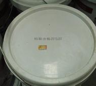 银玛标识化工涂料包装喷码