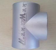 银玛标识管件喷码