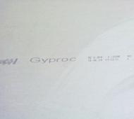 银玛标识建筑板材喷印