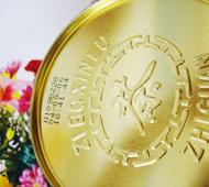银玛标识茶叶盒喷印