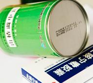 银玛标识药品盒喷印