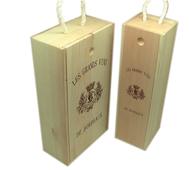 银玛标识酒盒雕刻喷码