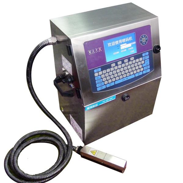 银玛YM-S6902小字符喷码机