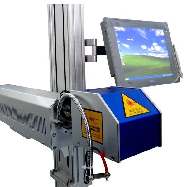 银玛YM1210B CO2激光喷码机