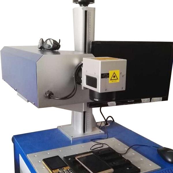 紫外激光赋码打标设备
