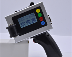 YM-H150手持高解析喷码机